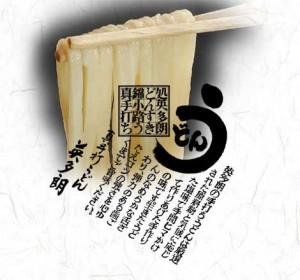hyoushi_logo-4